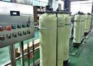 小型反滲透設備生產純凈水設備直飲水機器