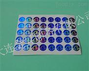 防伪标签印刷-大连不干胶标签定制