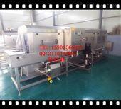 XKJ-5000*蒸煮流水线洗筐机
