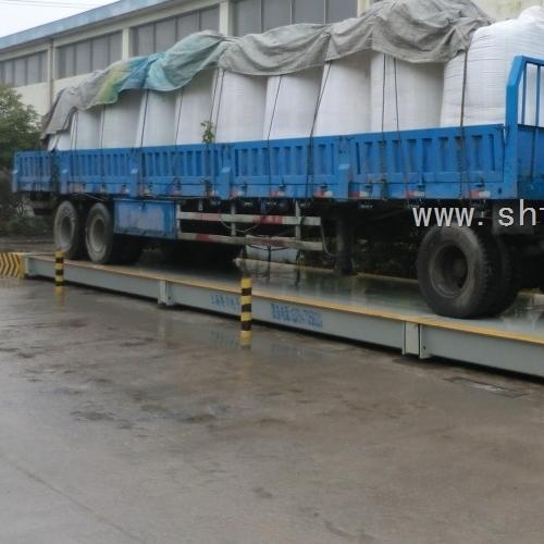 上海防爆汽车衡电子汽车磅秤