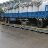 SCS-XC-B上海出口式汽车磅秤地上衡汽车衡