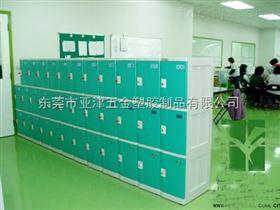 东莞亚津供应学校学生书包储物柜、医院医护人员更衣柜、*