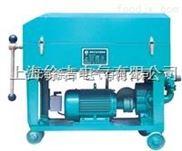BASY-100板框式加压滤油机厂商批发