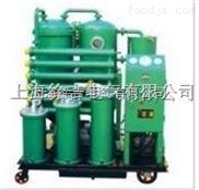 DTL-125透平油真空滤油机厂商批发