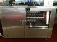 批發定做大型食品機械 MG65/2型饅頭機(圓形饅頭)廠家直銷