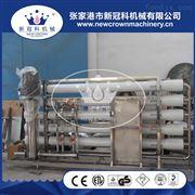 RO-5纯净水水处理设备