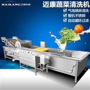 胡萝卜清洗机 气泡冲浪蔬菜酱腌菜清洗机
