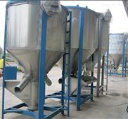 长沙 颜色搅拌机  东莞立式 颜料粉料 搅拌机 厂家生产直供