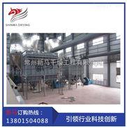 500kg/h蛋白酶立式噴霧干燥機