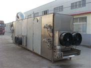 厂家生产红枣专用烘干机 红枣烘干设备 五层连续烘干设备