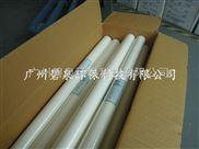 30寸平口PP棉滤芯-水处理过滤器滤芯