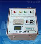 长沙特价供应HTDW-3A大型地网接地电阻测试仪