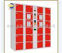 亚津供应条码寄存柜、一卡通储物柜、电子锁存包柜厂家直销