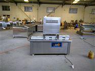 HZW4230型盒式真空包装机