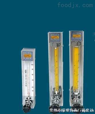 LZB-6F防腐型玻璃转子流量计