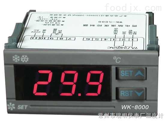 WK-8000 微电脑控制器