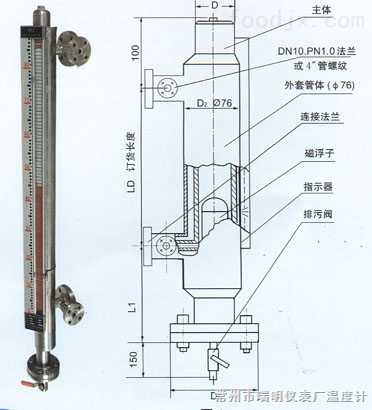 保温型磁浮子液位计,液位计