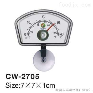 表盘温度计,指针式鱼缸温度计,水族指针式温度计