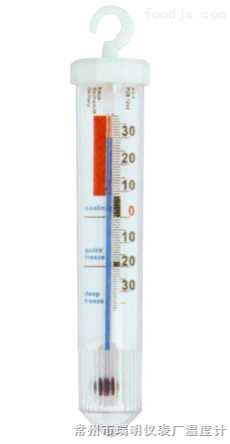 冰箱温度计