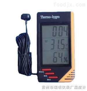 WSD-2 数字温湿度计