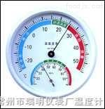 指针式温湿度计