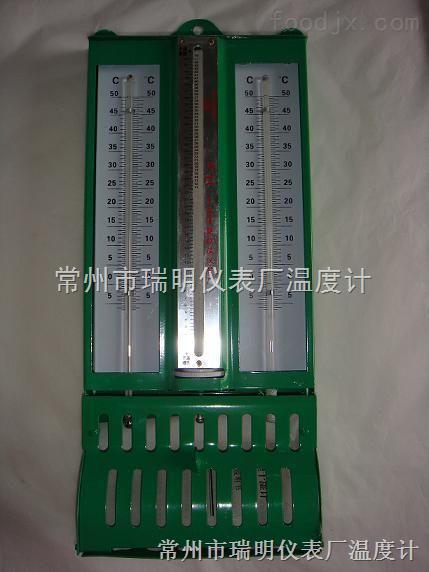 纺织干湿温度计,纺织车间干湿温度计