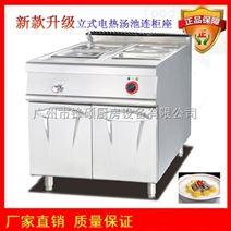 新款立式大型电热保温汤池连柜座4盆汤池