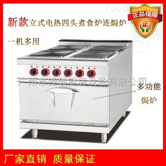 立式电热四头煮食炉连焗炉/煲仔炉