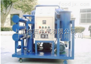 HD-6601双级高效真空滤油机厂商批发
