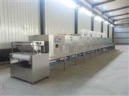 新型化工粉体原料烘干设备,节能粉体干燥设备