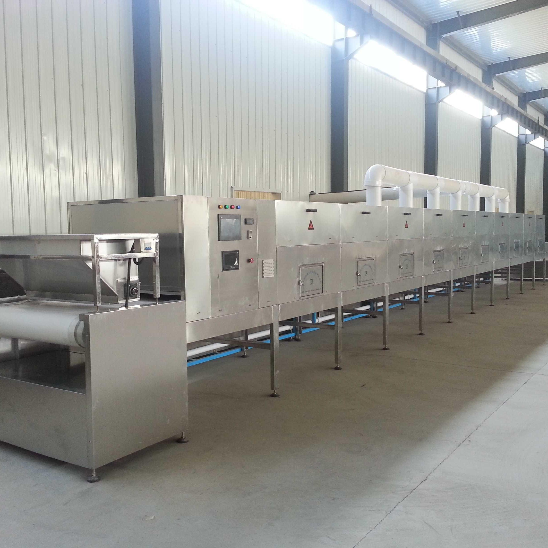海产品烘烤烘熟设备,微波烘烤设备厂家
