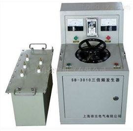 广州特价供应SB-3010三倍频发生器