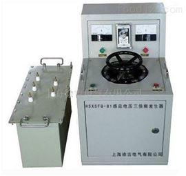 哈尔滨特价供应HSXSFQ-81感应电压三倍频发生器
