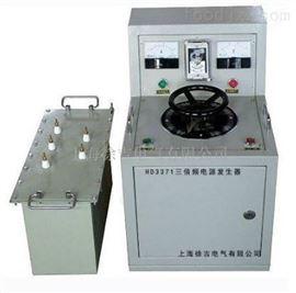 上海特价供应HD3371三倍频电源发生器