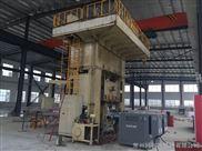 碳纤维热压机压板加热模温机 电导热油炉厂家供应油加热器