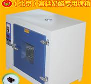 农工科医卫电热干燥箱烘焙烘干机