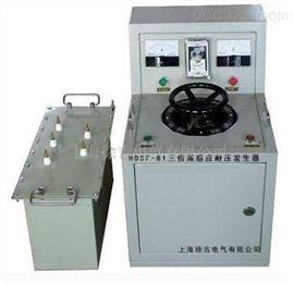 深圳特价供应HDSF-81三倍频感应耐压发生器