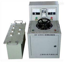 广州特价供应GH-6304三倍频试验仪