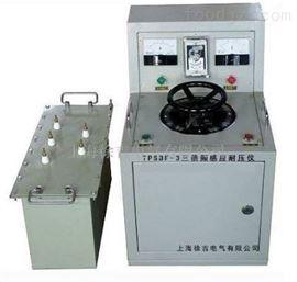广州特价供应TPSBF-3三倍频感应耐压仪