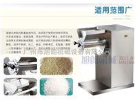 不锈钢冲剂制粒机价格/摇摆式制粒机销售