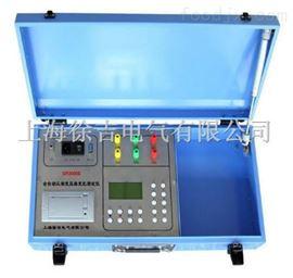 成都特价供应SR2000B型全自动三相变压器变比测试仪