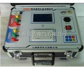上海特价供应CD9870变压器变比组别测试仪