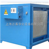 供應上海閔行廚房油煙凈化器 無煙燒烤爐工業廢氣凈化器