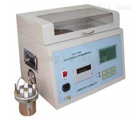 武汉特价供应ZSDX-8000全自动绝缘油介质损耗测试仪