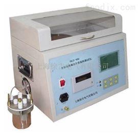 哈尔滨特价供应NRJY-80D全自动绝缘油介质损耗测试仪