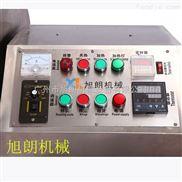 豪华型不锈钢专业炒货机/电动药材颗粒炒货机