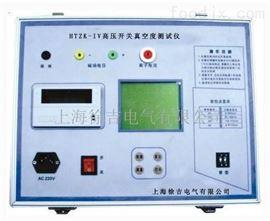 特价供应HTZK-IV高压开关真空度测试仪