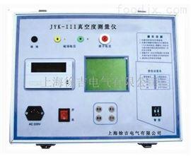 特价供应JYK-III真空度测量仪