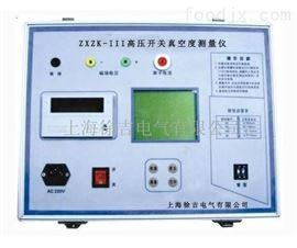 特价供应XJZK-III高压开关真空度测量仪
