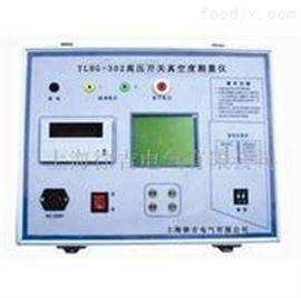 特价供应TLHG-302高压开关真空度测量仪